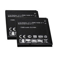 Replacement Battery for LG LGFL-53HN (2 Pack)