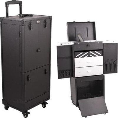 Just Case Usa Inc. Sunrise All Black Rolling Aluminum Makeup Case