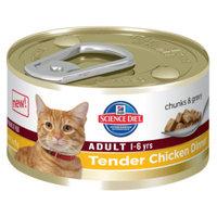Hill's Science Diet Hill'sA Science DietA Chunks & Gravy Adult Cat Food