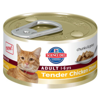 Hill's Science Diet Hill'sA Science DietA Chunks & Gravy Adult Cat Food