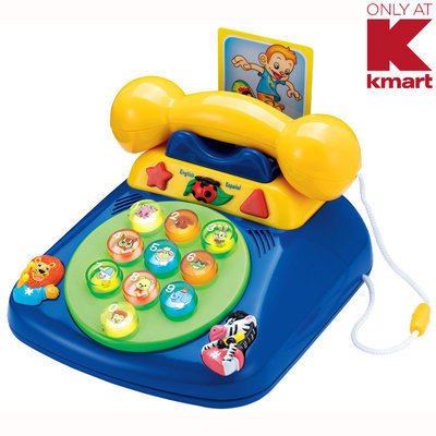 Just Kidz Animal Phone - MANLEY TOYS USA LTD.