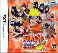 Tommo Naruto 4 (Japanese Import - Japanese Language)
