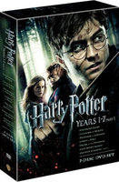 Harry Potter: Years 1-7, Part 1 [7 Discs] (used)