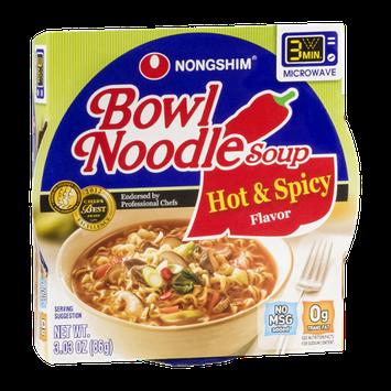 Nongshim Bowl Noodle Soup Hot & Spicy