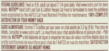 Nutro® Adult Soft Loaf Cod & Catfish Recipe Cat Food 3 oz. Can