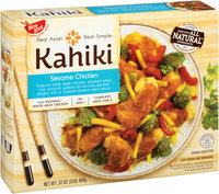 Kahiki® Chicken Fried Rice Bowl & Roll Meal for 1 12 oz. Box (1380517)			  	 None	   	Kahiki® Sesame Chicken Frozen Entree