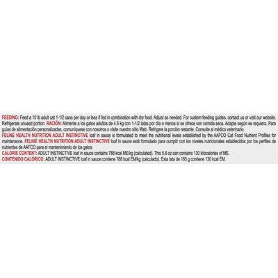Royal Canin® Feline Health Nutrition Adult Instinctive Loaf in Sauce Wet Cat Food 5.8 oz. Can