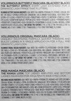 L'Oréal Paris Mascara Bar Butterfly, Voluminous, Manga Mascara Gift Set 0.77 fl. oz. Box