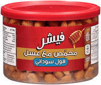 Fisher® Honey Roasted Peanuts 250g Canister