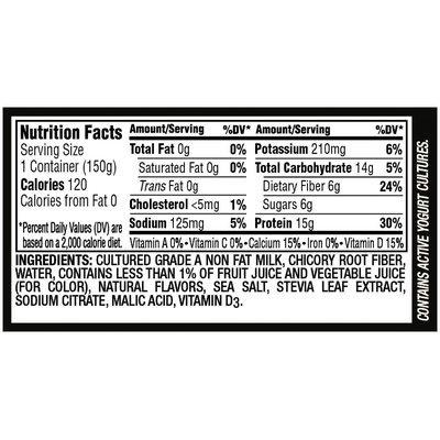 Dannon® Oikos® Triple Zero Salted Caramel Greek Yogurt 5.3 oz. Cup
