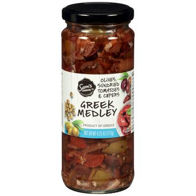 Sam's Choice™ Greek Medley 6.25 oz. Jar