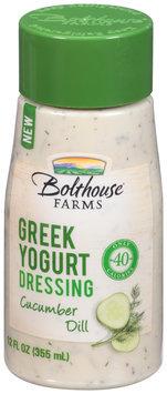 Bolthouse Farms Yogurt Dressing Cucumber Dill