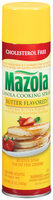 Mazola Butter Flavored Canola Cooking Spray 5 Oz Aerosol Can