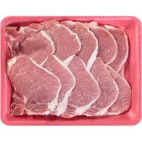 Smithfield Thin Center Cut Pork Loin Chops 8 ct Tray