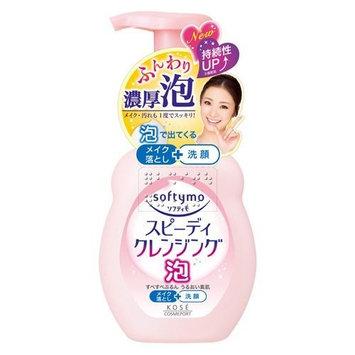 Kose Softymo Speedy Face Cleansing Foam - 200ml