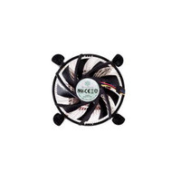 Silverstone Technology NT07-775 45nm Low Profile Intel Core2 Duo CPU Cooler