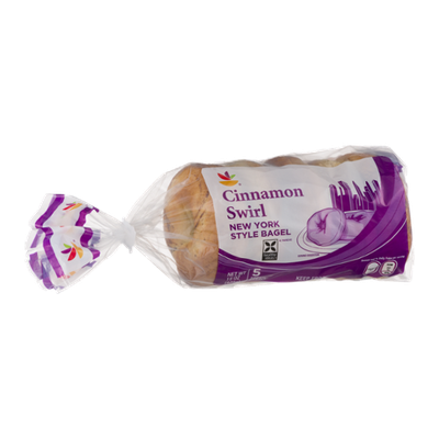 Ahold Cinnamon Swirl New York Style Bagel - 5 CT