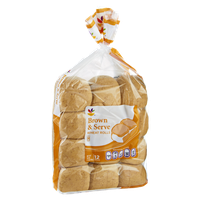 Ahold Brown & Serve Wheat Rolls - 12 CT