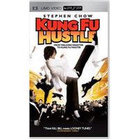 Gamestop Kung Fu Hustle