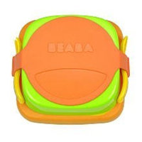 Beaba Lunch Box in Sorbet