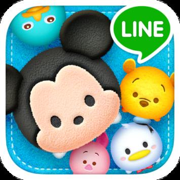 LINE: Disney Tsum Tsum