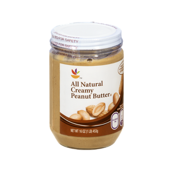 Ahold Peanut Butter Creamy All Natural