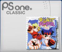 Sony Computer Entertainment Pocket Fighter - PSone DLC