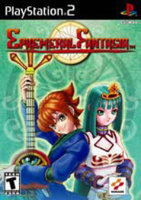 Konami Ephemeral Fantasia