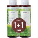 Korres Limited Edition 1 + 1 Basil Lemon Shower Gel (250ml)
