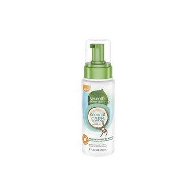Seventh Generation 9oz. Foaming Shampoo & Wash - Coconut