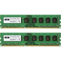 FileMate Wintec Value DDR3 1333MHzCL9 16GB (2 x 8GB) UDIMM Kit