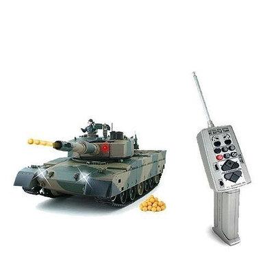 RCjo.com 1/24 RC 3-Ch Remote Control M1A2 Abrams Tank