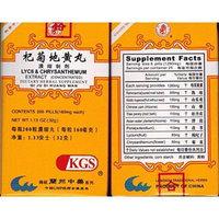 LYCH & CHRYSANTHEMUM EXTRACT 160mg X 200 pills per bottle