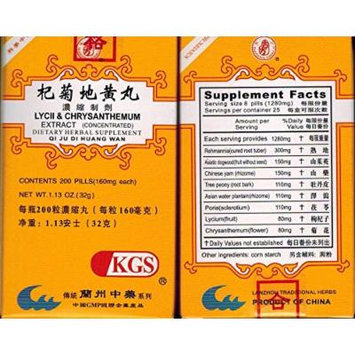 LYCH & CHRYSANTHEMUM EXTRACT 160mg X 200 pills per bottle