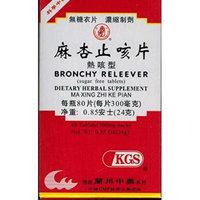 BRONCHY RELEEVER (MA XING ZHI KE PIAN) 300mg X 80 tablets per bottle