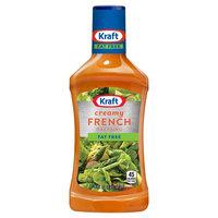 Kraft Fat Free French Style Salad Dressing 16 oz
