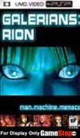 Image Entertainment Galerians: Rion
