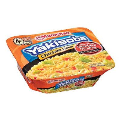 Maruchan Yakisoba Chicken Flavor Noodles 4 oz