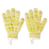 Eco Tools Bath & Shower Gloves
