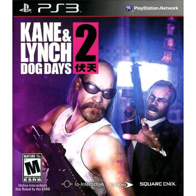 Square Enix Kane & Lynch 2: Dog Days PRE-OWNED (PlayStation 3)