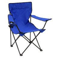 Bazaar Folding Chair