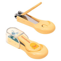 Piyo Piyo 2pc Baby Nail Clipper - Yellow