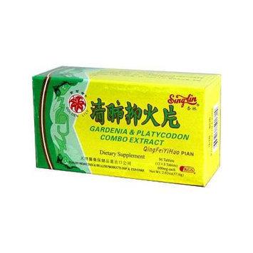 Gardenia and Platycodon Combo Extract (Qing Fei Yi Huo Pian)