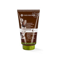YVES ROCHER Sleeping Care Very Dry or Damaged Hair Jojoba oil