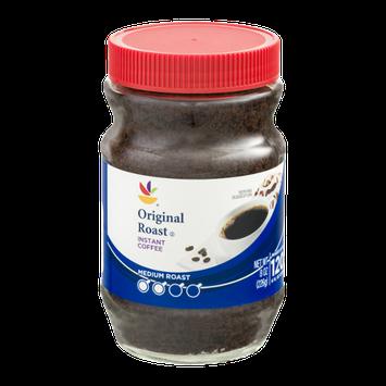 Ahold Medium Roast Instant Coffee Original