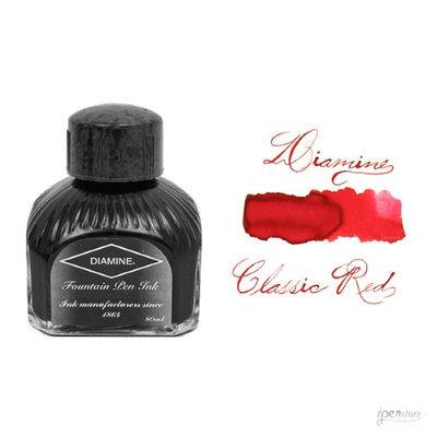 Diamine 80 ml Bottle Fountain Pen Ink, Classic Red