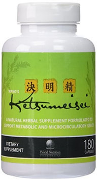 World Nutrition Ketsumeisei 180 Capsules