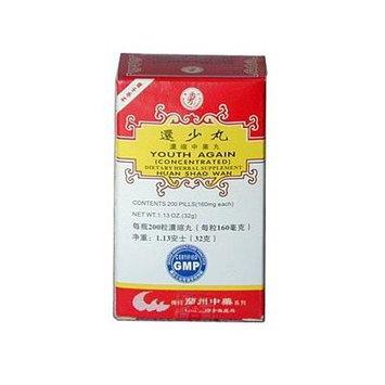 YOUTH AGAIN (HUAN SHAO WAN)160mg X 200 pills per bottle
