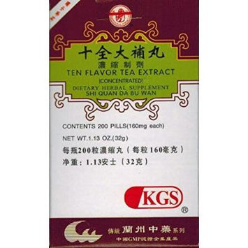 TEN FLAVOR TEA EXTRACT (SHI QUAN DA B U WAN)160mg X 200 pills per bottle