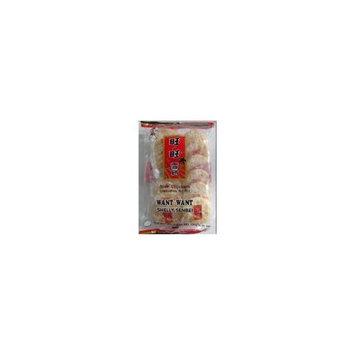 Hot-kid Hot Kid Brand Shelly Senbei Rice Cracker 5.3z